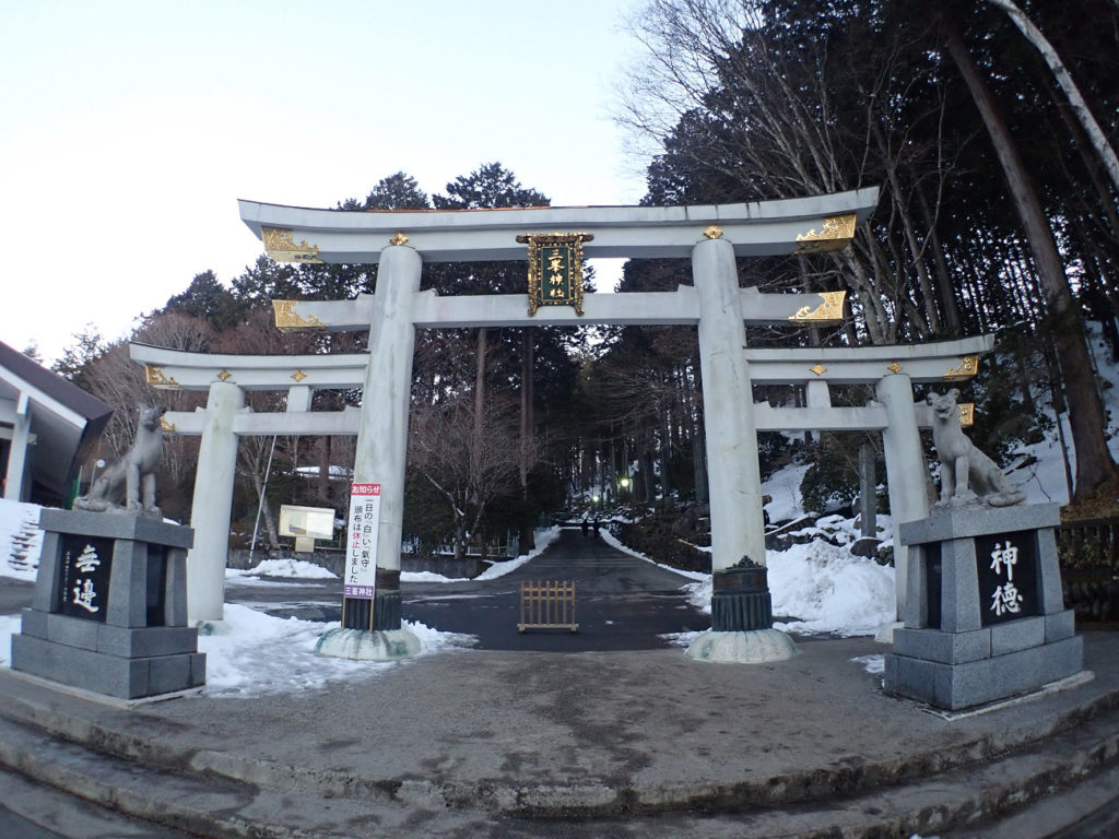 三峰神社大鳥居