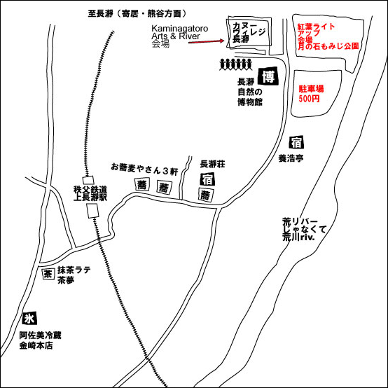 A&R_map_3