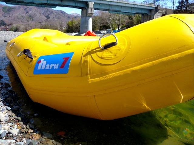 Haru7ボートの写真