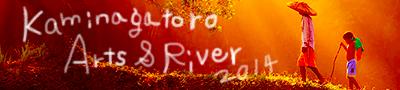 a&r2014_bnr_