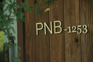PNB-1253外観イメージ