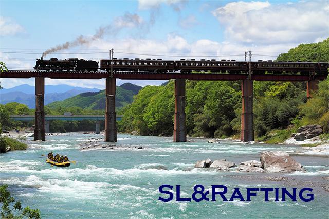 sl_rafting