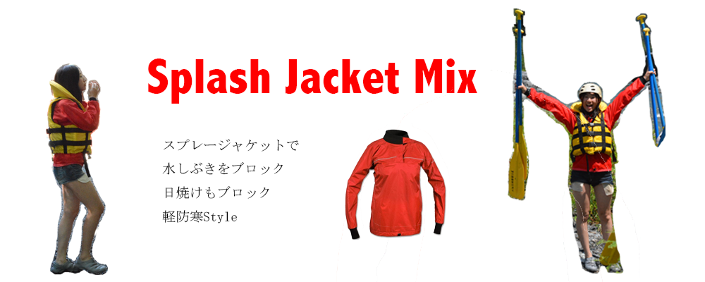 splashjacketmix